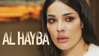 Al Hayba (2017)