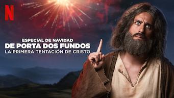 Especial de Navidad de Porta dos Fundos: La primera tentación de Cristo (2019)