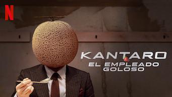 Kantaro: el empleado goloso (2017)