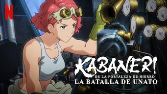 Kabaneri de la Fortaleza de Hierro: La batalla de Unato (2019)