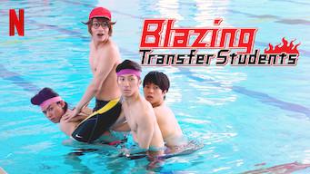 Blazing Transfer Students (2017)