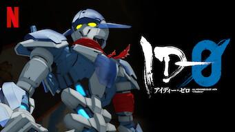 ID-0 (2017)