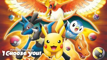 La película Pokémon: ¡Te elijo a ti! (2017)
