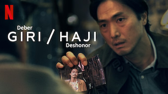 Giri/Haji: Deber/Deshonor (2019)