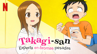 Takagi-san: Experta en bromas pesadas (2019)