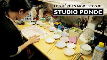 Los héroes modestos de Studio Ponoc (2018)