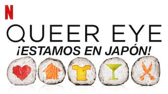 Queer Eye: ¡Estamos en Japón! (2019)